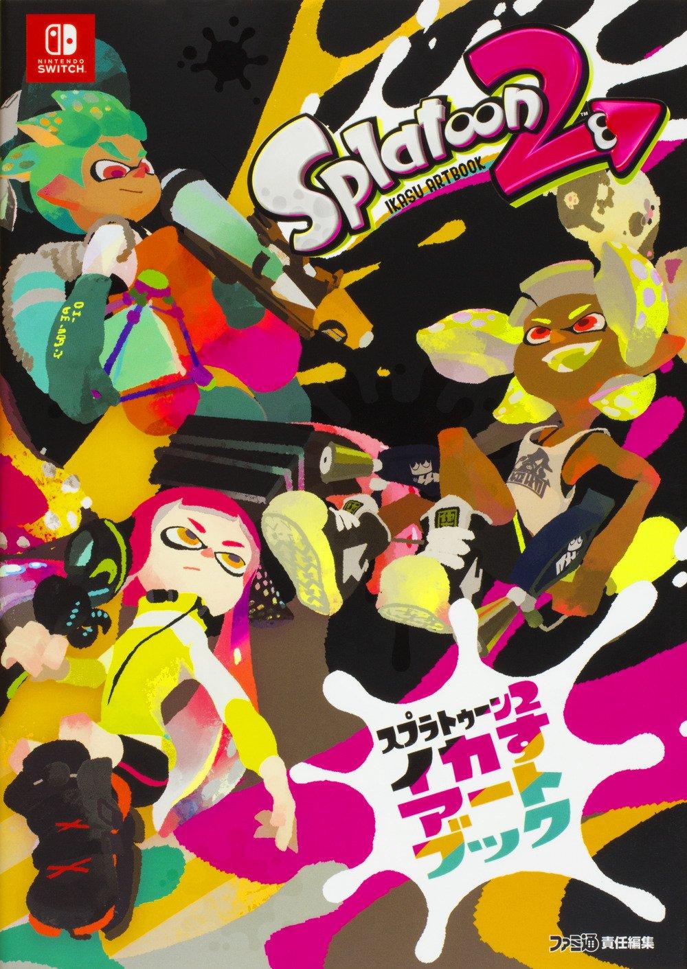 Splatoon 2 Ikasu Art Book 2017 11/29: KADOKAWA ...