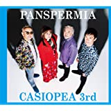 PANSPERMIA(Blu-spec CD2+DVD)