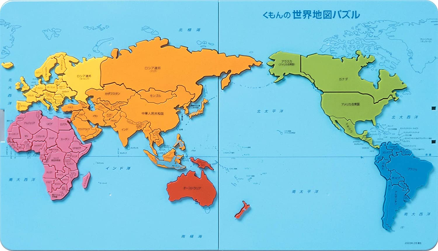 World Map Puzzle Of Kumon Japan Import Amazoncouk Toys Games - Where is japan
