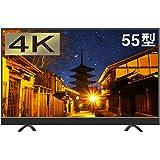 maxzen JU55SK03 [4K対応 液晶テレビ 55V型 地上・BS・110度CSデジタル] 1000日保証