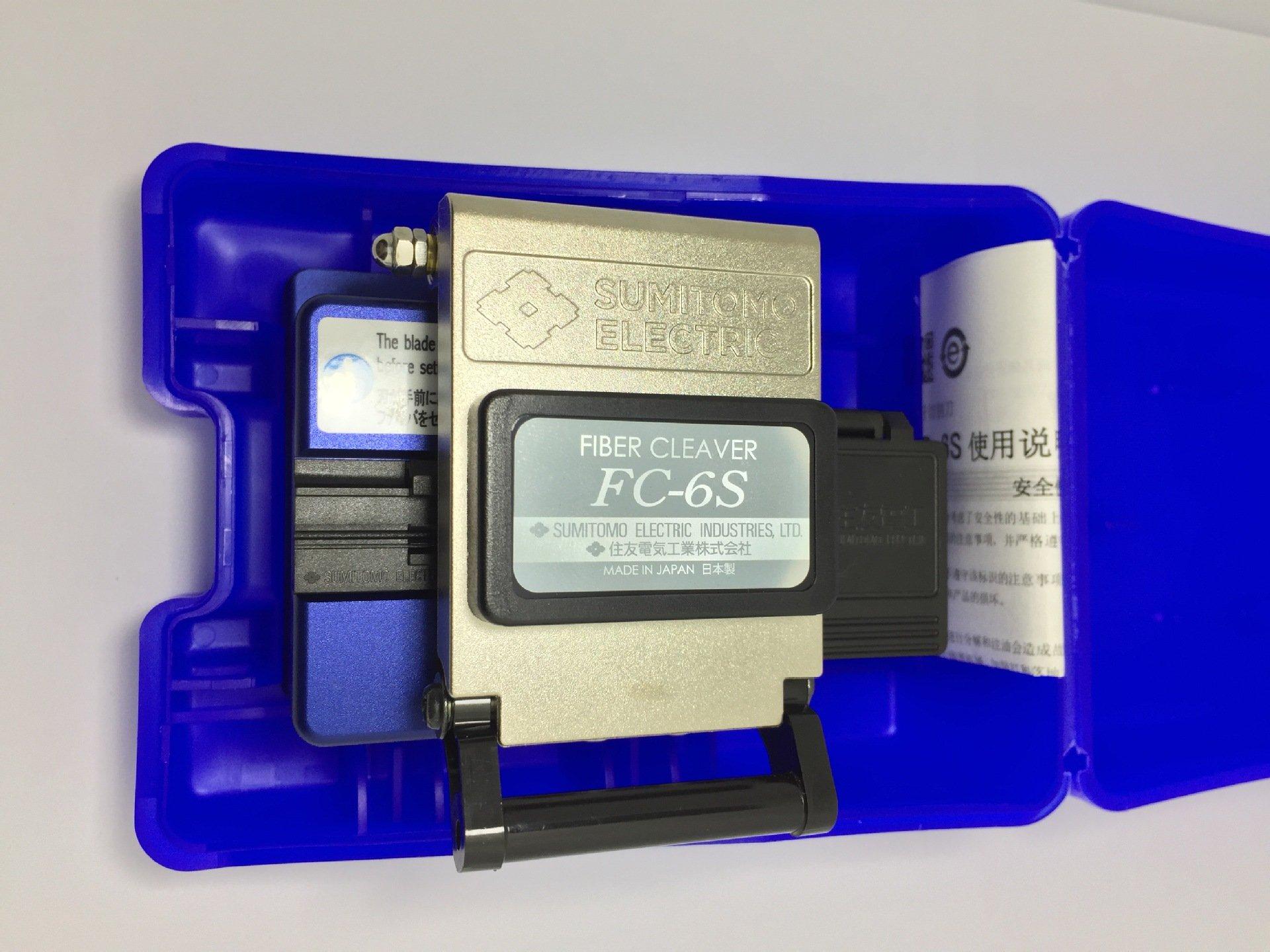 Sumitomo FC-6S Fiber Optic Precision Cleaver Fiber Cutter Built-in Scrap Catcher Fiber Waste Bin