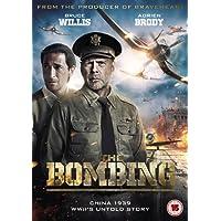 The Bombing [DVD]