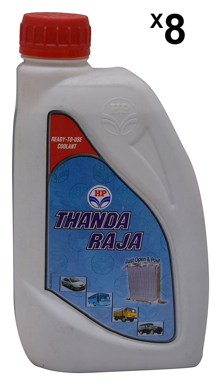 Thanda dating App