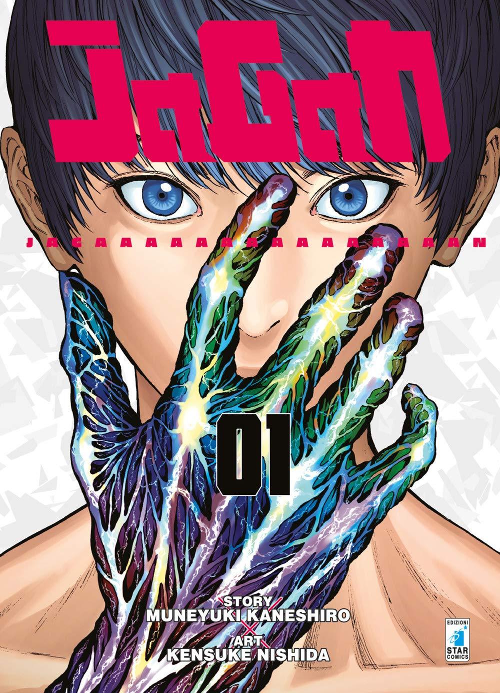 Jagan: 1 Copertina flessibile – 24 ott 2018 Muneyuki Kaneshiro K. Nishida M. Franca Star Comics