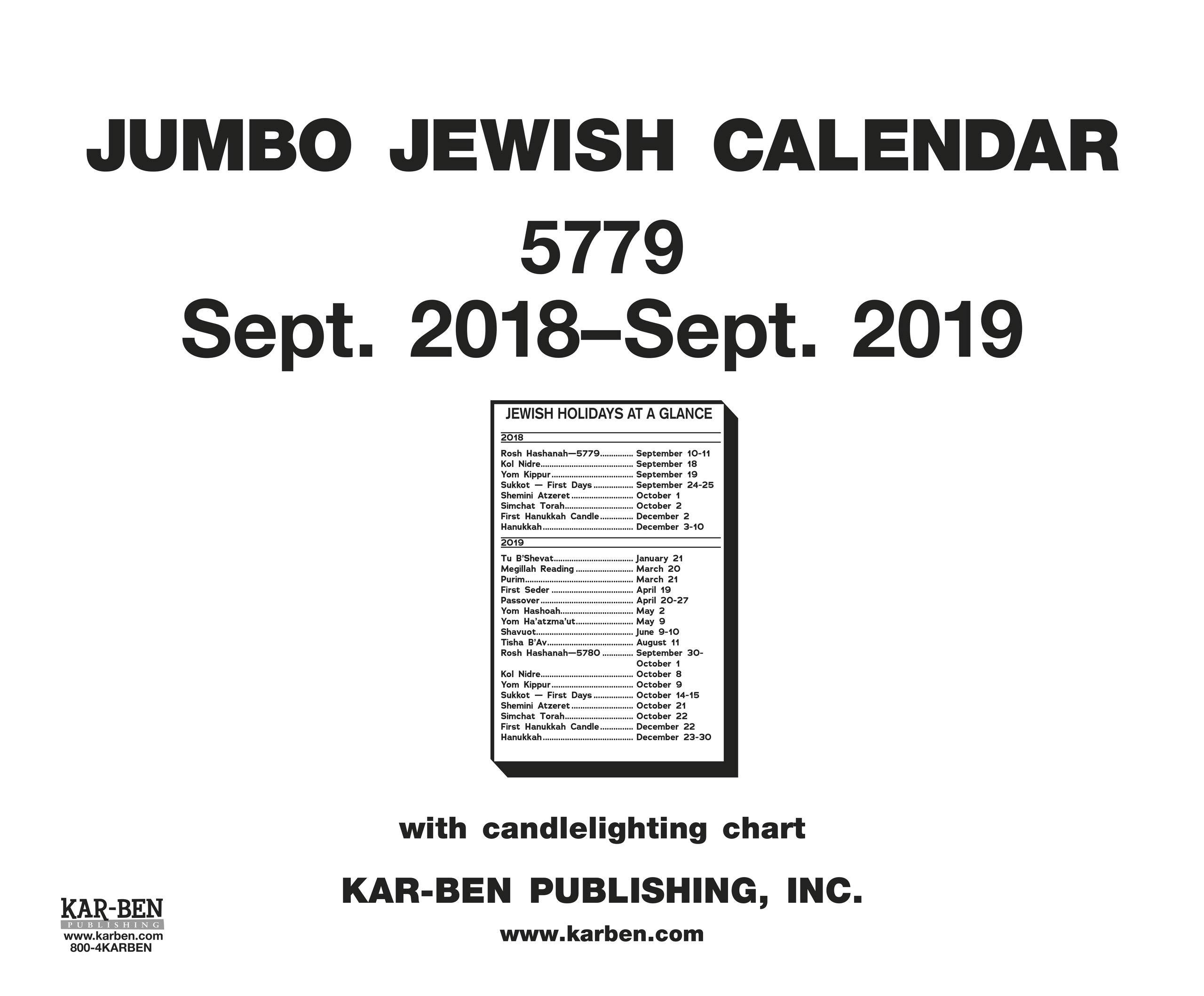 Jumbo Jewish Calendar 5779 Multple 9781541527249 Amazon Com Books