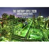 【壁掛け版】2020年 工場夜景カレンダー『THE FACTORY STYLE 2020 -KAWASAKI SUPREME PLANTS-』