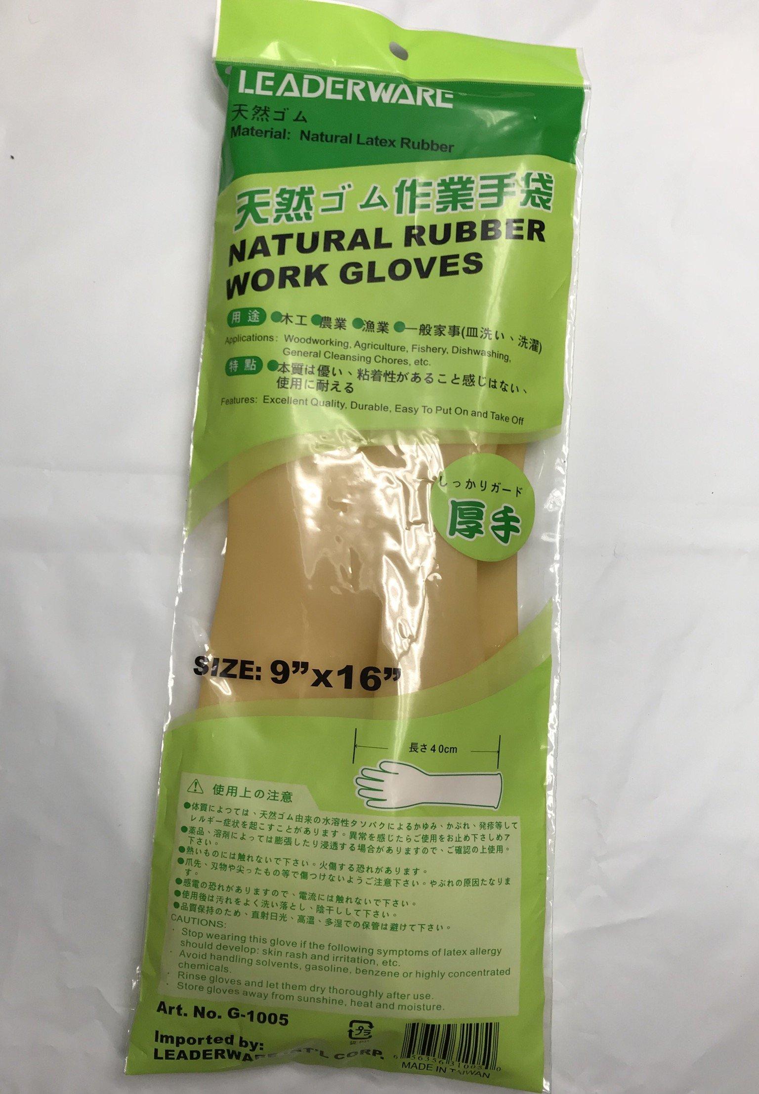 2 SET of Natural Latex Rubber Work Gloves 40cm/ 9''x16''( woodworking, dishwashing, kitchen)