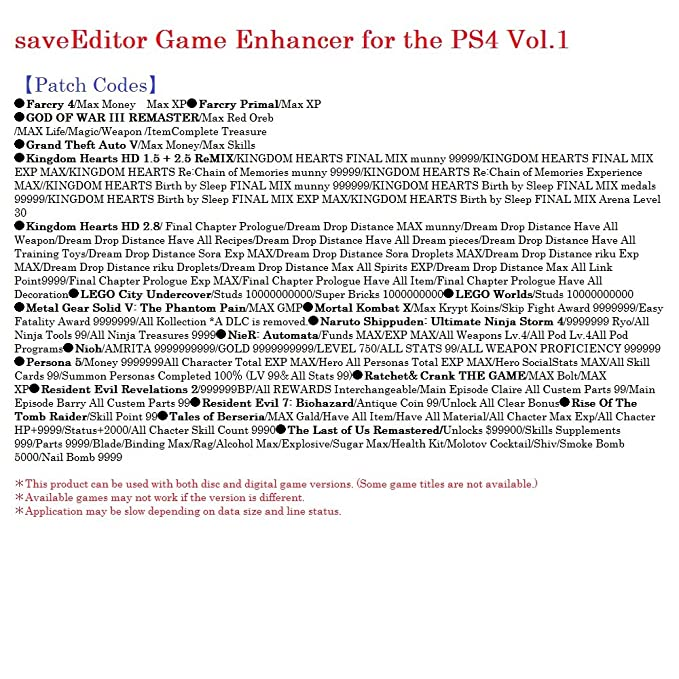 saveEditor Game Enhancer for The PS4 Vol 1