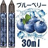 電子タバコ リキッド ブルーベリーメンソール 独自製法 リアルフレーバー 30ml DBL