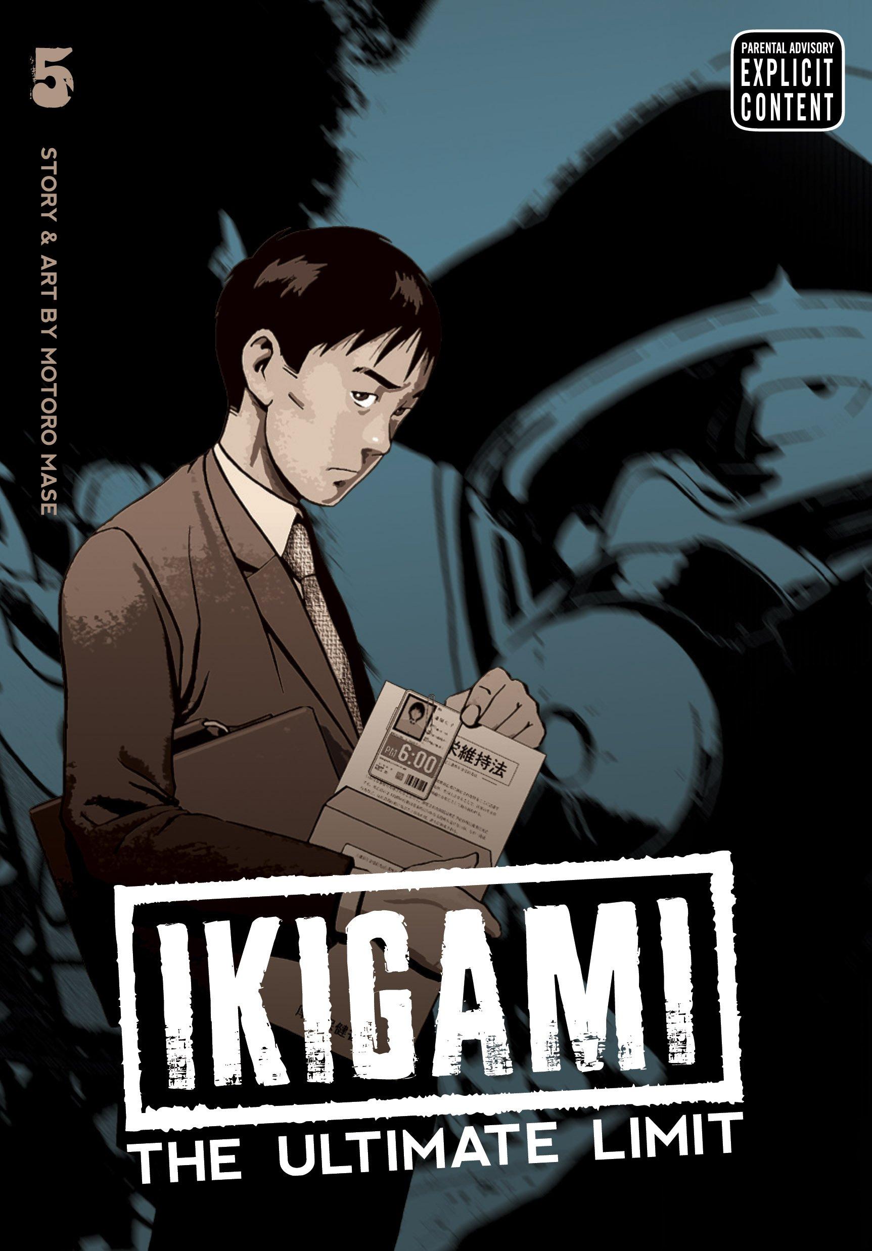 Ikigami: The Ultimate Limit, Vol. 5 pdf epub