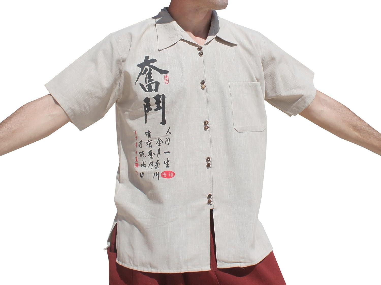 RaanPahMuang Soft Thread Cotton with Work Poem Print Short Sleeve Poets Collar