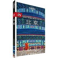 Lonely Planet孤独星球:IN·北京(2017年版)