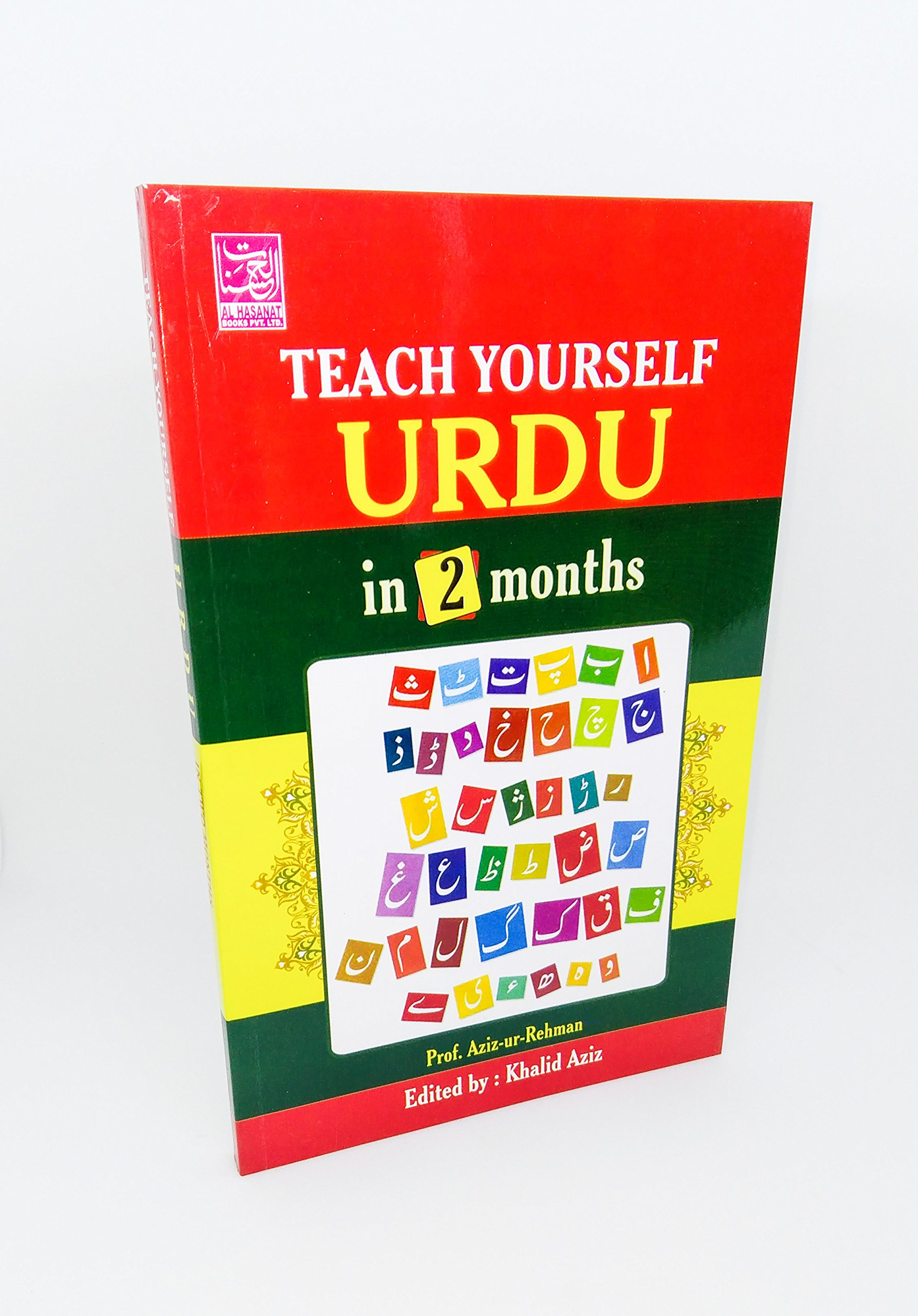Buy Teach Yourself Urdu in 2 months Book Online at Low Prices in