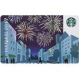 スターバックス カード サマーシーン Starbucks 2017