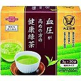 大正製薬 血圧が高めの方の健康緑茶【機能性表示食品】 30袋