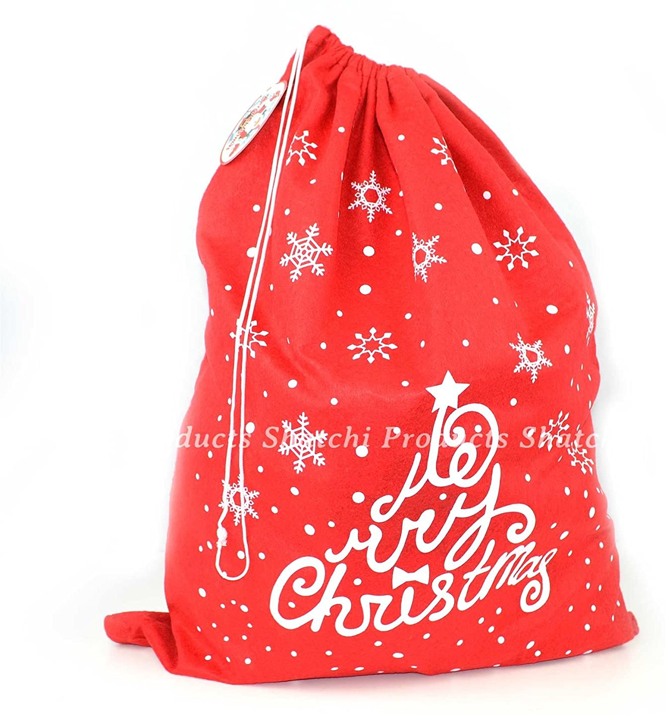 60 x 50cm Santa Express Jute Present Sack with Red Trim and Drawstring