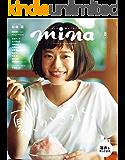 mina(ミーナ) 2019年 08 月号 [雑誌]