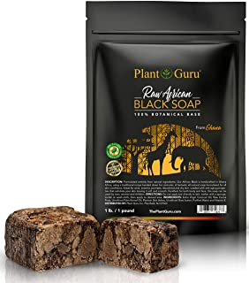 Raw African Black Soap 1 lb / 16 oz Imported From Ghana - 100% Natural