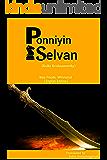 Ponniyin Selvan: New Floods, Whirlwind (English Edition)