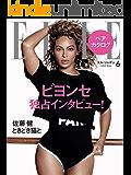 ELLE Japon (エルジャポン) 2016年 06月号 [雑誌]
