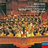 ブラームス:交響曲第2番&3番