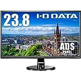 I-O DATA モニター ディスプレイ 23.8型 LCD-MF243XDB (広視野角/スピーカー付/5年保証/土日もサポート)