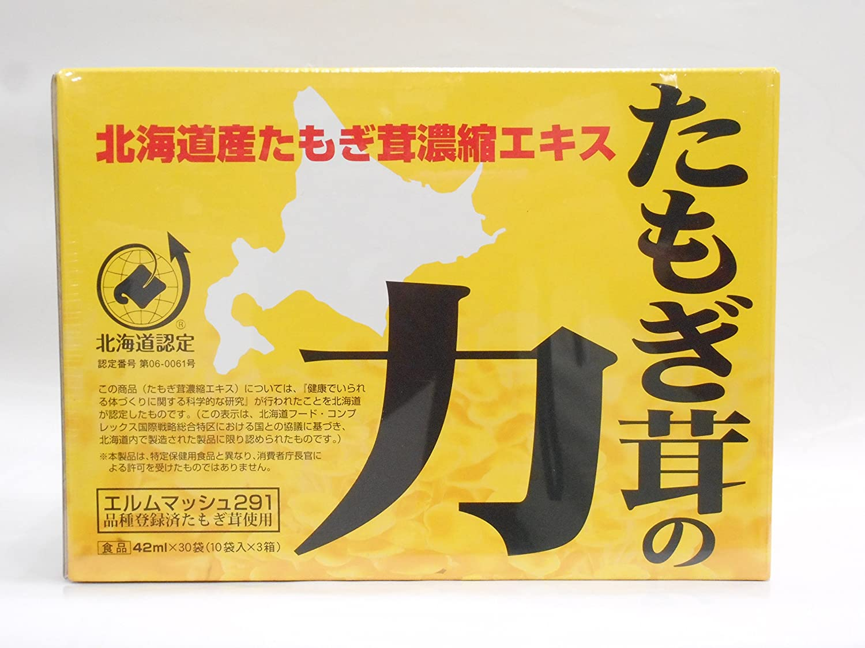 【激安】 たもぎ茸の力(42mL×30袋)   B00KNO0E8G, 東京竹葉亭:03cddac3 --- arianechie.dominiotemporario.com