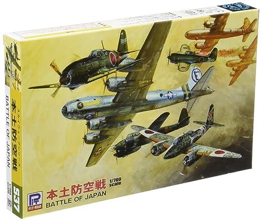 Amazon | ピットロード 1/700 本...