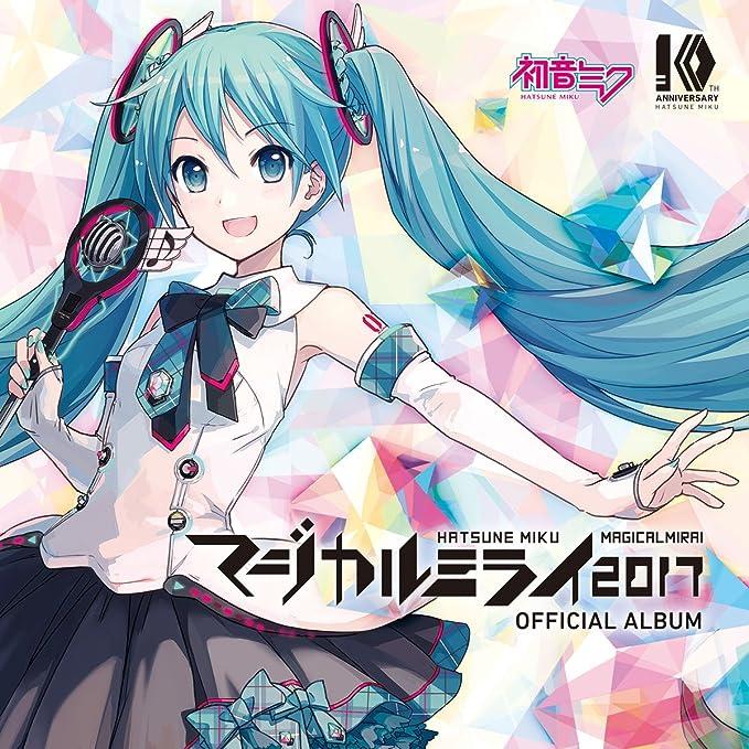 初音ミク「マジカルミライ 2017」OFFICIAL ALBUM (初回限定生産)(DVD付) CD+DVD, 限定版