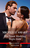 His Greek Wedding Night Debt (Passion in Paradise Book 10)