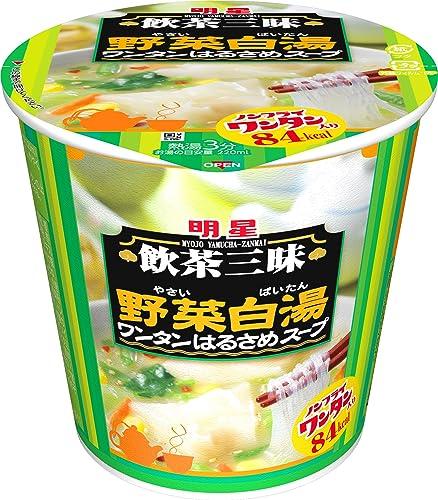 明星 飲茶三昧 野菜白湯 ワンタンはるさめスープ 24g