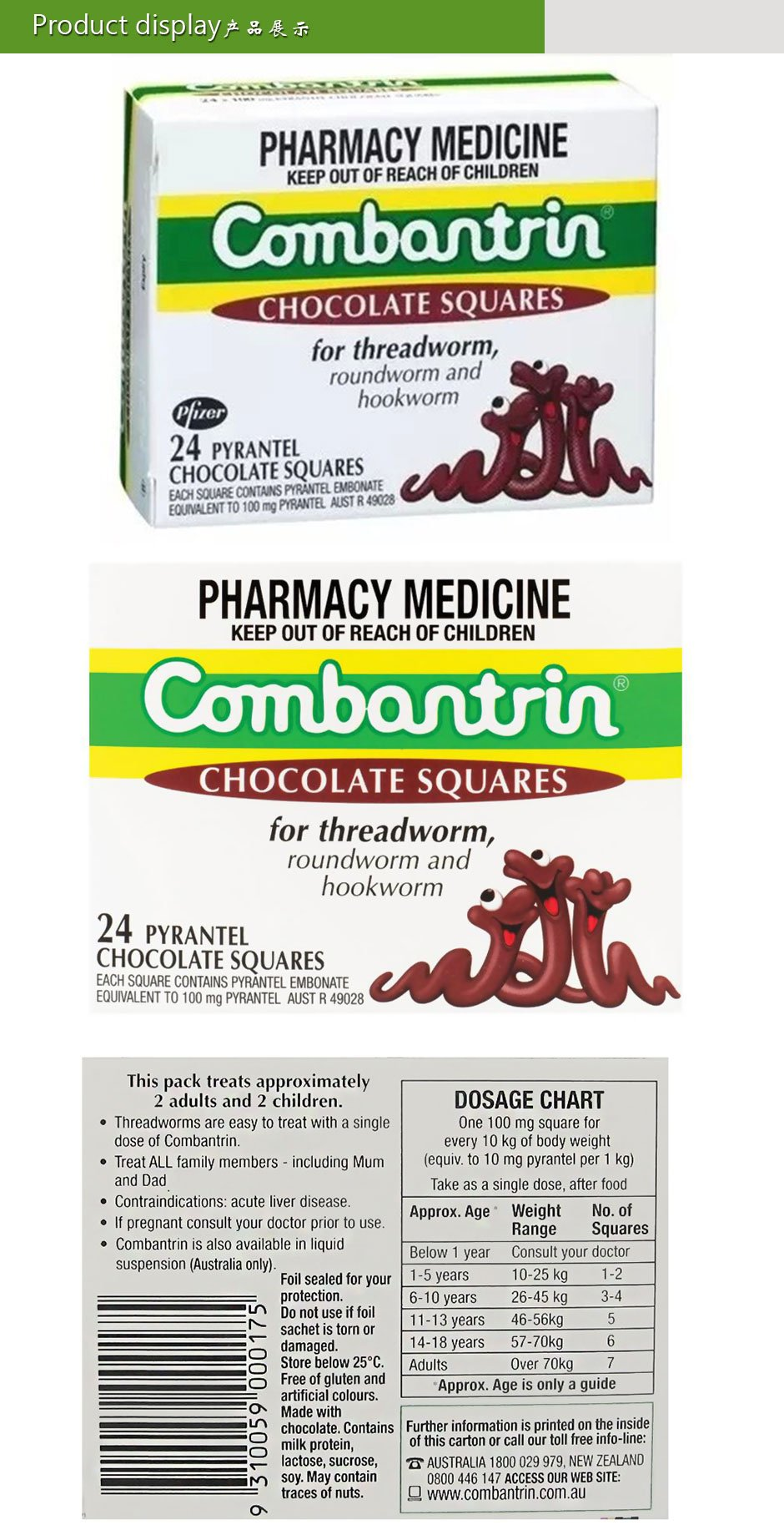 Combantrin Chocolate Squares 24 Worming Treatment for Children, Adult with 1PCS Chinese Knot Gift Made in Australia