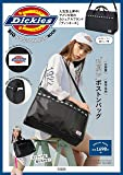 Dickies BIG BOSTON BAG BOOK (バラエティ)