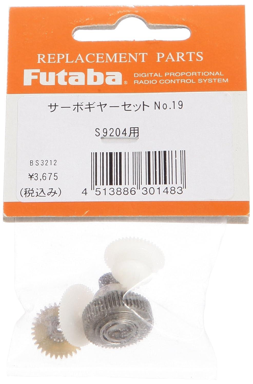 Juego de engranajes servo NO.19/S9204 correspondiente BS3212 (Japn importacin / El paquete y el manual estn escritos en japons)
