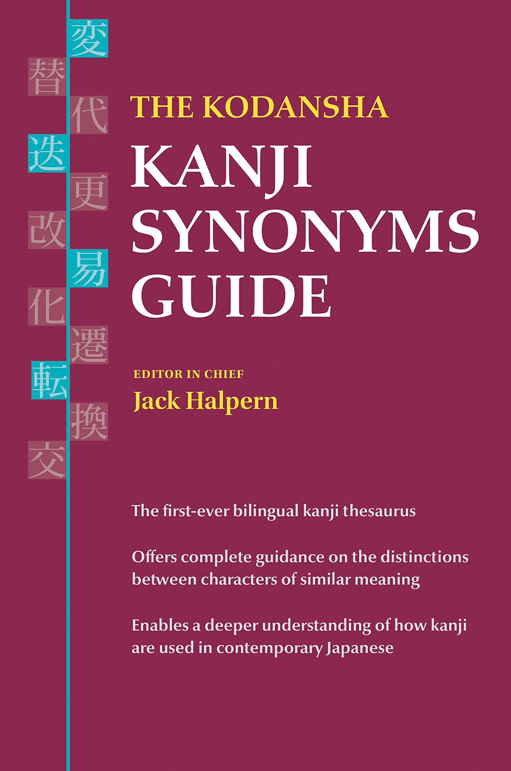 The Kodansha Kanji Synonyms Guide: Jack Halpern: 9781568365855 ...