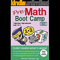 Pre Math Boot Camp E 0022-004 / 1-digit minus 1-digit subtraction range -1 to -9 (Pre Math Boot Camp E-004 Book 22) (English Edition)
