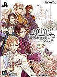 薔薇に隠されしヴェリテ 限定版 - PS Vita