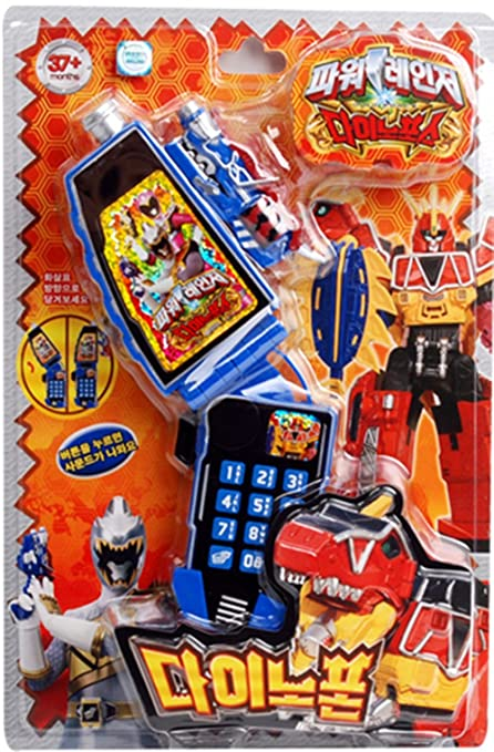 Amazon.com: Daekwang dino charge BLUE buckle shape phone ...
