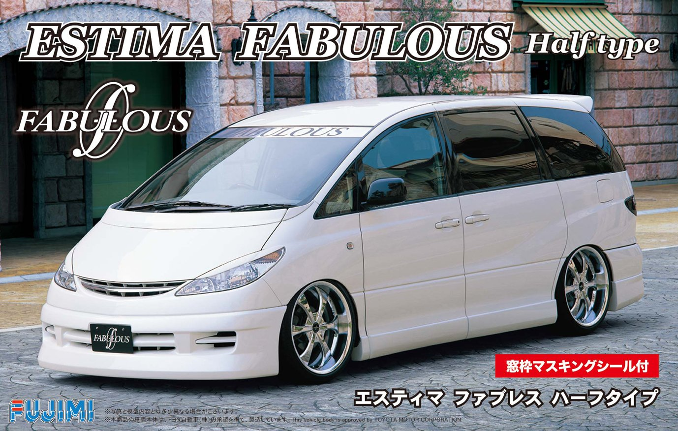 1 24 pollici fino serie No.71 Toyota Estima fabless tipo mezzo