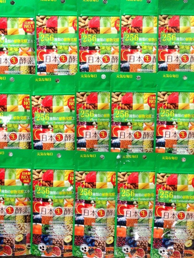 【日本製】日本生酵素 (60粒) 国内厳選256種類の植物発酵エキス  15袋セット   B0103YTU8A