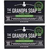 Grandpa's Pine Tar Bar Soap 3.25 Ounce