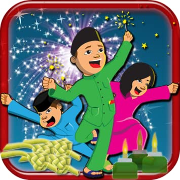 Amazon Com Hari Raya Special Greetings Appstore For Android