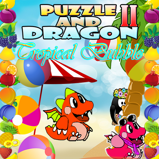 Aquarium Deluxe Game (shoot bubble deluxe 2 - Puzzle and Dragons)