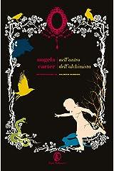 Nell'antro dell'alchimista: Tutti i racconti: volume primo (Italian Edition) Kindle Edition