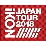 iKON JAPAN TOUR 2018(Blu-ray Disc2枚組+CD2枚組)(初回生産限定盤)