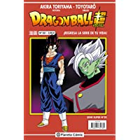 Dragon Ball Serie roja nº 231 (vol 4): 222 (Manga Shonen)