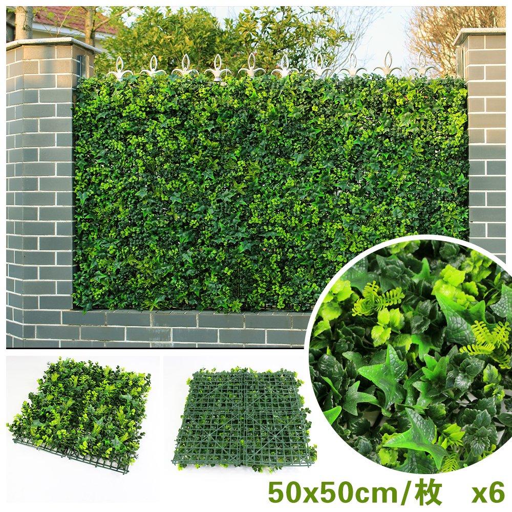 ULAND フェイクグリーン リーフフェンス 人工植物 ミックスリーフ ボックスウッド マット 造花 ウォールグリーン グリーン 目隠し ベランダ ガーデン フェンス 壁面緑化 壁掛 50x50cm/枚 (6 枚, グリーン4) B073J8T1PG