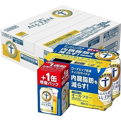 【26日まで】サントリー 内臓脂肪を減らすノンアルコール からだを想う オールフリー 350ml×28本 送料込2,494円(89円/本)