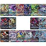 100 Pokemon Cards Plus 20 Energy - Bonus 2 Legendary and/or Ultra Beast Pokemon GX, EX, or V Ultra Rare Cards! Includes Assor