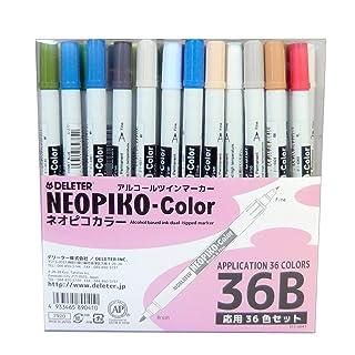 Derita marcatore alcol colore Neopiko 36 colori B insieme 3116041